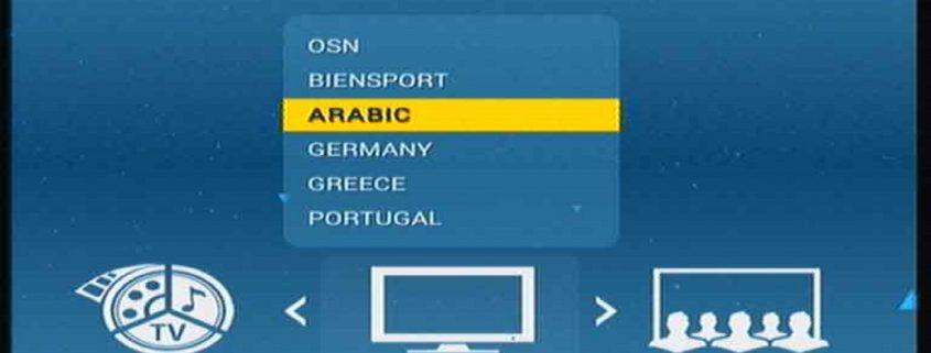 1 Arabic Showing Channel List
